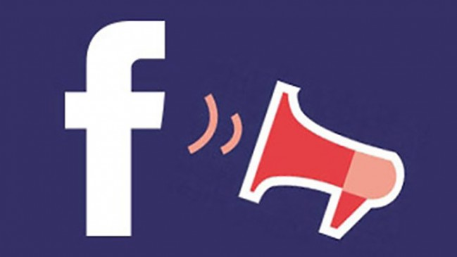 How to Leverage the Power of Facebook and other Social Media Websites